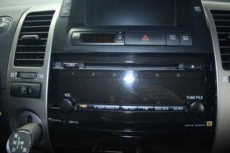 2008 Toyota Prius Pkg.# 6 Kensington, Maryland 73