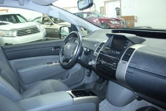 2008 Toyota Prius Pkg.# 6 Kensington, Maryland 79