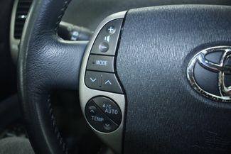 2008 Toyota Prius Pkg.# 6 Kensington, Maryland 89