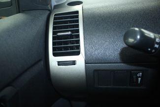 2008 Toyota Prius Pkg.# 6 Kensington, Maryland 90