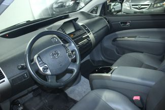 2008 Toyota Prius Pkg.# 6 Kensington, Maryland 93