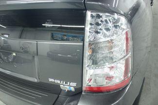2008 Toyota Prius Pkg.# 6 Kensington, Maryland 118