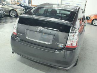 2008 Toyota Prius PKG.#2 Kensington, Maryland 11