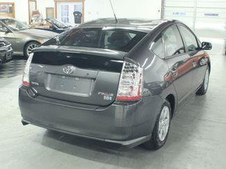 2008 Toyota Prius PKG.#2 Kensington, Maryland 4