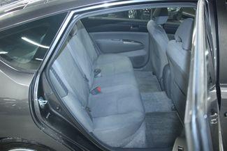 2008 Toyota Prius PKG.#2 Kensington, Maryland 45