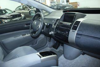 2008 Toyota Prius PKG.#2 Kensington, Maryland 82