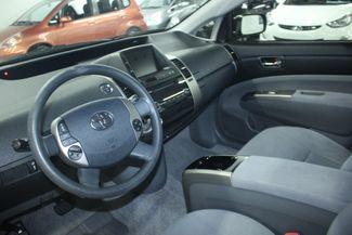 2008 Toyota Prius PKG.#2 Kensington, Maryland 97