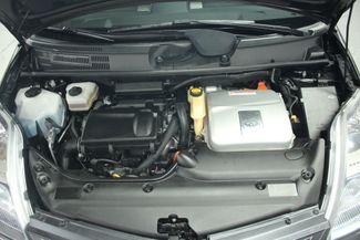 2008 Toyota Prius PKG.#2 Kensington, Maryland 101