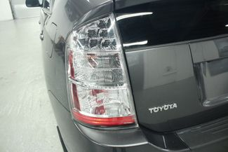 2008 Toyota Prius PKG.#2 Kensington, Maryland 14