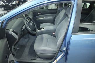 2008 Toyota Prius Pkg.#2 Kensington, Maryland 17