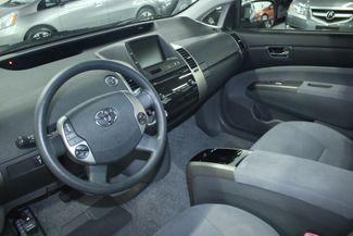 2008 Toyota Prius Pkg.#2 Kensington, Maryland 85