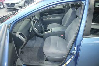 2008 Toyota Prius Pkg.#5 Kensington, Maryland 18