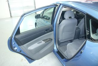 2008 Toyota Prius Pkg.#5 Kensington, Maryland 26