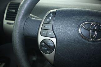 2008 Toyota Prius Pkg.#5 Kensington, Maryland 95