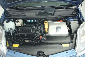 2008 Toyota Prius Pkg.#5 Kensington, Maryland 103