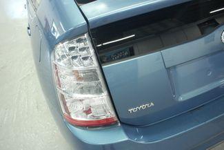 2008 Toyota Prius Pkg.#5 Kensington, Maryland 122