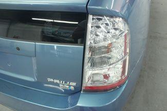 2008 Toyota Prius Pkg.#5 Kensington, Maryland 123