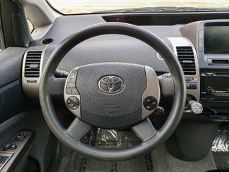 2008 Toyota Prius  6 mo 6000 mile warranty Maple Grove, Minnesota 34