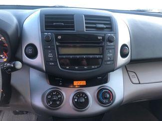 2008 Toyota RAV4   city ND  Heiser Motors  in Dickinson, ND