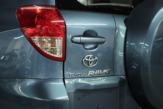 2008 Toyota RAV4 Limited 4WD Kensington, Maryland 10
