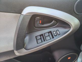 2008 Toyota RAV4 Ltd AWD 6 mo 6000 mile warranty Maple Grove, Minnesota 14