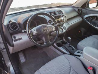 2008 Toyota RAV4 Ltd AWD 6 mo 6000 mile warranty Maple Grove, Minnesota 20