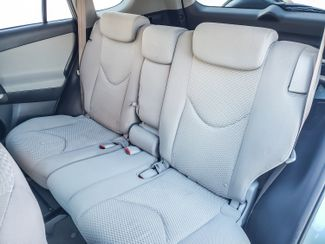 2008 Toyota RAV4 Ltd AWD 6 mo 6000 mile warranty Maple Grove, Minnesota 30
