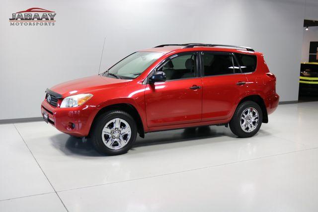 2008 Toyota RAV4 Merrillville, Indiana 31