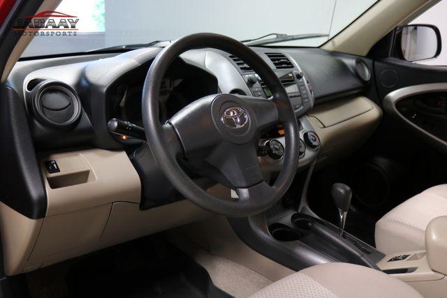 2008 Toyota RAV4 Merrillville, Indiana 9