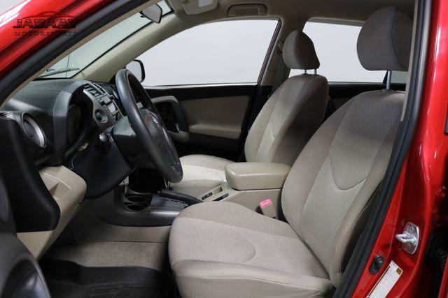 2008 Toyota RAV4 Merrillville, Indiana 10