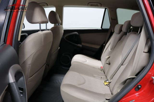 2008 Toyota RAV4 Merrillville, Indiana 12