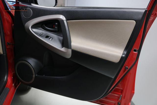 2008 Toyota RAV4 Merrillville, Indiana 22