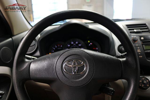 2008 Toyota RAV4 Merrillville, Indiana 17