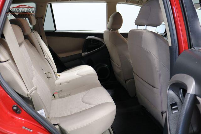 2008 Toyota RAV4 Merrillville, Indiana 13
