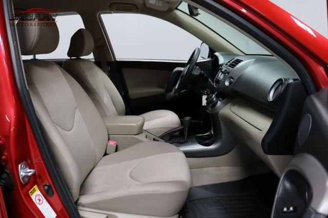 2008 Toyota RAV4 Merrillville, Indiana 15