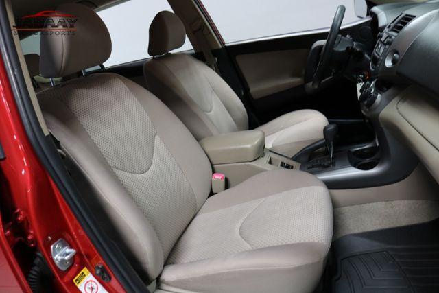 2008 Toyota RAV4 Merrillville, Indiana 14