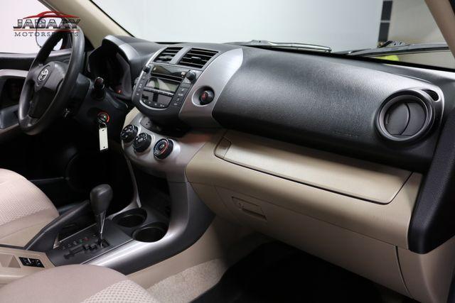 2008 Toyota RAV4 Merrillville, Indiana 16