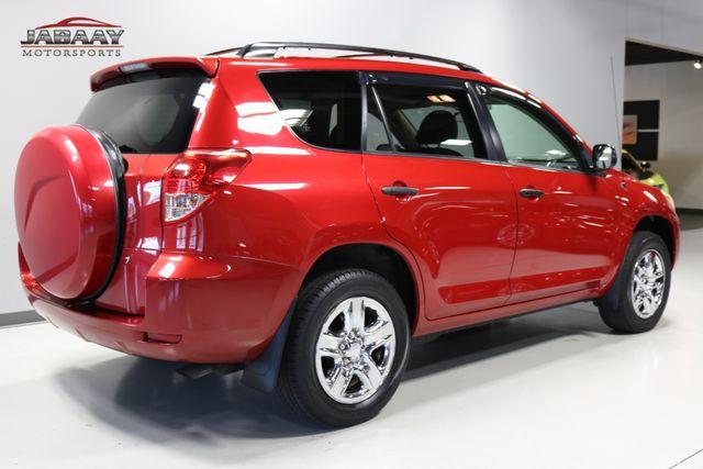 2008 Toyota RAV4 Merrillville, Indiana 4