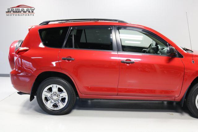 2008 Toyota RAV4 Merrillville, Indiana 35