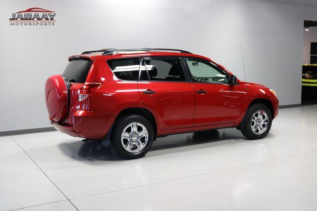 2008 Toyota RAV4 Merrillville, Indiana 37