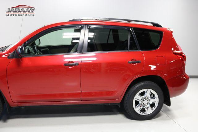 2008 Toyota RAV4 Merrillville, Indiana 30