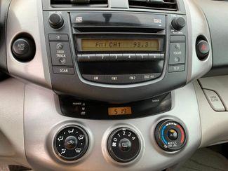 2008 Toyota RAV4 3 MONTH/3,000 MILE NATIONAL POWERTRAIN WARRANTY Mesa, Arizona 17