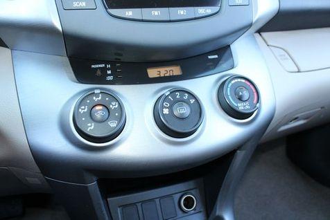2008 Toyota RAV4  | Plano, TX | Consign My Vehicle in Plano, TX