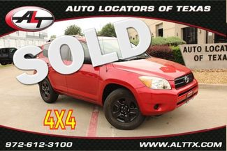 2008 Toyota RAV4 Base | Plano, TX | Consign My Vehicle in  TX