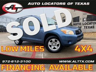 2008 Toyota RAV4 SPORT | Plano, TX | Consign My Vehicle in  TX