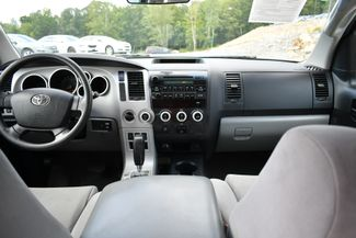 2008 Toyota Sequoia SR5 Naugatuck, Connecticut 15