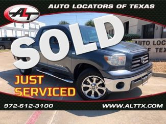 2008 Toyota Tundra SR5 | Plano, TX | Consign My Vehicle in  TX
