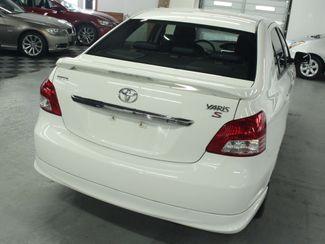 2008 Toyota Yaris S Sedan Kensington, Maryland 11