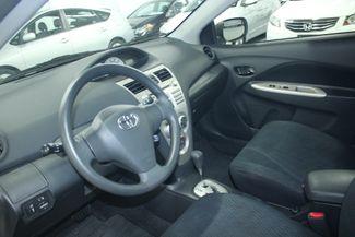 2008 Toyota Yaris S Sedan Kensington, Maryland 78