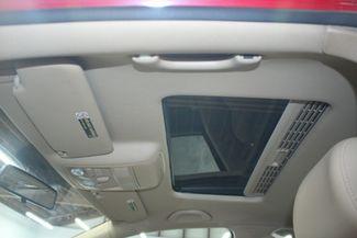 2008 Volkswagen Jetta SE Kensington, Maryland 19
